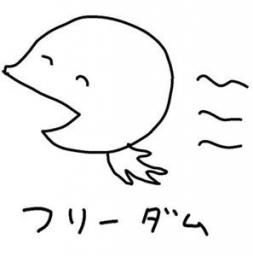 wachikun